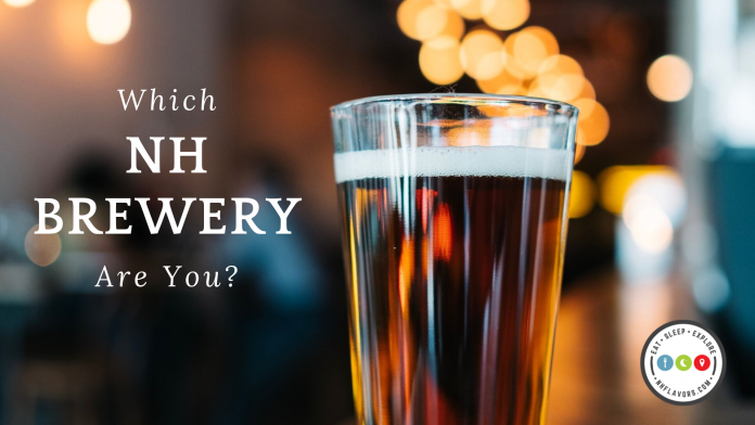 nh brewery quiz